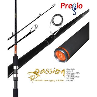 Καλάμια Ψαρέματος Pregio Passion Medium Shore Jigging & Rubber MSJR-18305